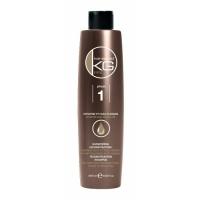 Shampoing kératine et huile d'argan - Keragold Pro
